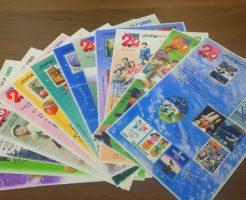 記念切手,買取,静岡,清水区