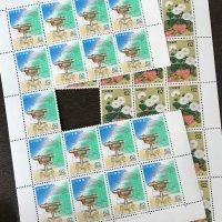 買取専門店大吉イトーヨーカドー静岡店では切手の買取を強化しています 切手の高額買取キャンペーンをやっています! 普通切手・記念切手・お年玉切手・戦前記念切手・赤猿・中国切手・特殊切手・戦前切手・年賀切手・小型シート・プレミア切手 外国切手の買取強化しています