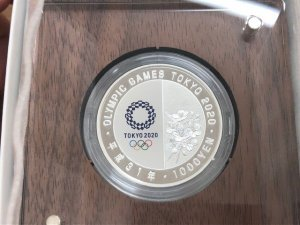 清水区で記念硬貨の高価買取なら大吉イトーヨーカドー静岡店へ!