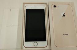 清水区で【iPhone】の買取なら買取専門店大吉イトーヨーカドー静岡店へ!