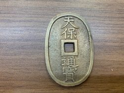 清水区で【古銭】の買取なら買取専門店大吉イトーヨーカドー静岡店!
