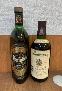 清水区で【お酒】の買取なら買取専門店大吉イトーヨーカドー静岡店へ!