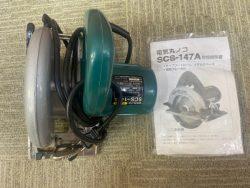 清水で電動工具買取致します!どんな状態でもOK!買取大吉イトーヨーカドー静岡店にお任せください!