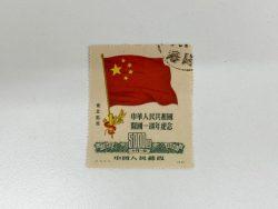 中国切手,買取り,清水区